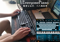 Oborozuki-Hazy Moon-Everyone Piano Show