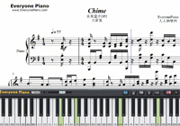 Chime-Fruits Basket OP2-Free Piano Sheet Music