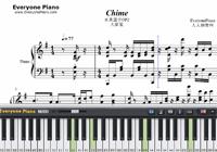 Chime-Fruits Basket OP2-Free Piano Sheet Music
