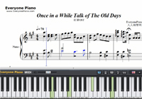 Once in a While Talk of The Old Days-Porco Rosso OST-Free Piano Sheet Music