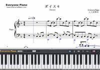 Daisuki-Kawaikereba Hentai demo Suki ni Natte Kuremasuka OP-Free Piano Sheet Music