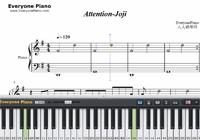 Attention-Joji-Free Piano Sheet Music