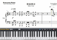 Rakuen Toshi-COP CRAFT OP-Free Piano Sheet Music