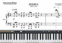 Rakuen Toshi-COP CRAFT OP-Free Piano Sheet Music