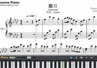 Oborozuki Full Version-Hatsune Miku-Free Piano Sheet Music