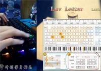 Luv Letter-Dj Okawari-Everyone Piano Show