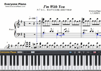 I'm With You-If Its for My Daughter Id Even Defeat a Demon Lord OP-Free Piano Sheet Music