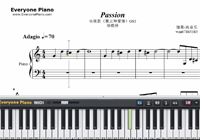 Passion-The Third Way of Love OST-Free Piano Sheet Music
