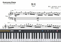 Sanka-Rewrite OST-Free Piano Sheet Music