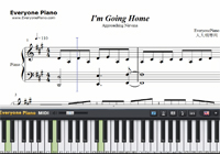 I'm Going Home-Approaching Nirvana-Free Piano Sheet Music