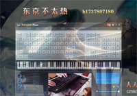It Is Not Too Hot in Tokyo-Luo Tianyi-Everyone Piano Show