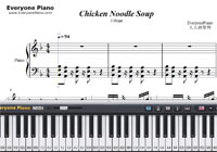 Chicken Noodle Soup-J-Hope-Free Piano Sheet Music