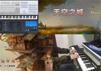 Castle In The Sky-Joe Hisaishi-Everyone Piano MIDI Keyboard Show